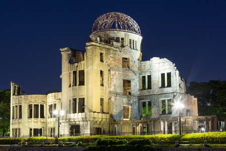 Hiroshima Atomic Bomb Dome (Genbaku) at night,near the Hiroshima Peace Memorial.