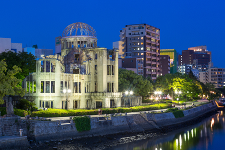 Genbaku or Hiroshima Atomic Bomb Dome near Hiroshima Peace Memorial