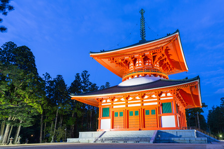 Orange Pagoda named Konpon Daito at the Danjo Garan Temple complex in the city of Koyasan in Japan. (copy space) Редакционное