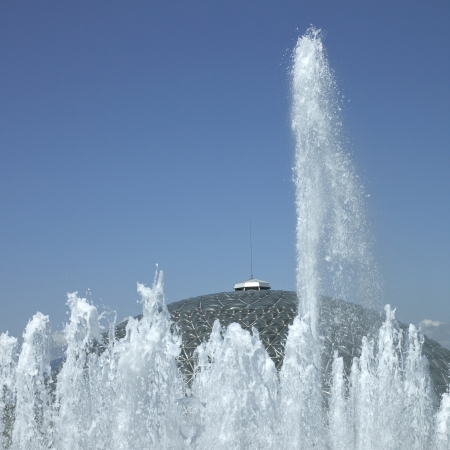 jubilation: Fountains and dome Stock Photo