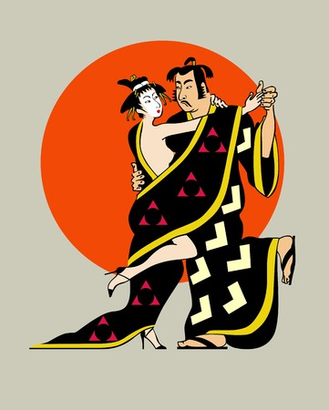 Japanese Couple Dancing photo