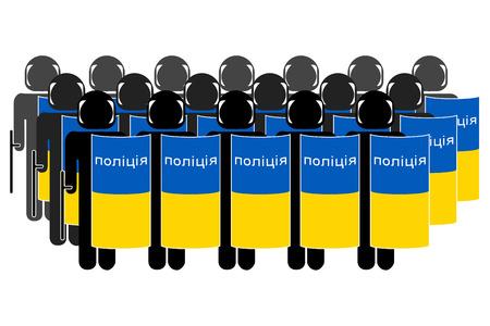 neutralize: Silhouette of Ukrainian Anti-Riot Police Stock Photo