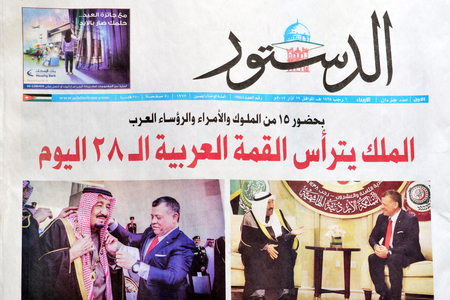 Amman, Jordan - March 29, 2017: Jordanian daily newspaper Addustour, the constitution in Arabic, announcing the start of the 28th Arabic summit in Jordan. Addustour is one of the oldest and official newspapers in Jordan since 1967.