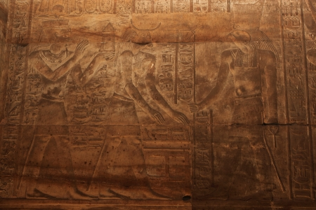 Egyptian temple wall Stock Photo - 17181226
