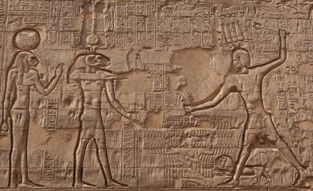 burning Egyptian scene