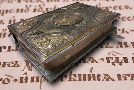 17th: 17th century religious big book on old vintage background