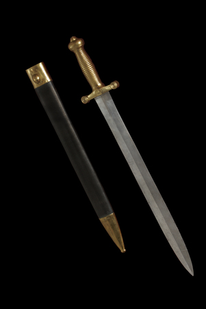 broadsword: Standard broadsword of infantry soldier with scabbard. Russia. The end of 18th - beginning of 19th century