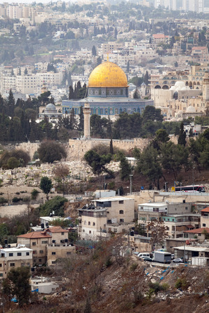 Scenic view of the historic, Islamic Shrine of Dome of the Rock Jerusalem cityscape on the Temple Mount.