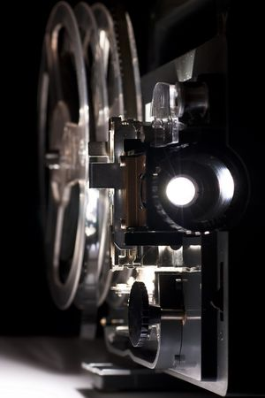 mm: Old home cinema projector for 8 mm films Stock Photo