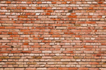 Olde Brick Wall Stock Photo - 7445591