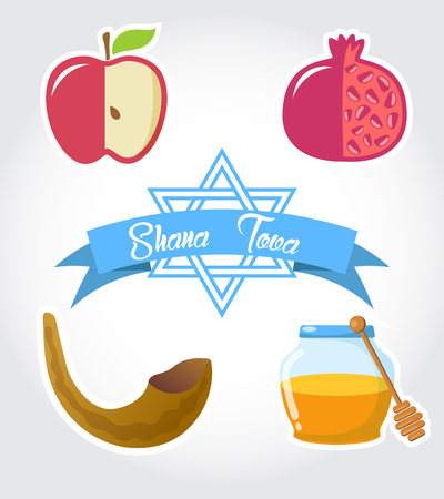 shofar: Shana Tova - (jewish Happy New Year) card. Set of traditional elements for Rosh Hashanah (Jewish New Year). Hohey, pomegranate, apple, David star and shofar icons.