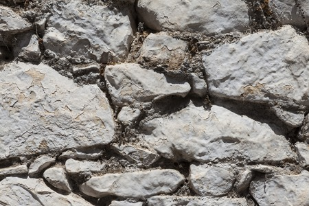 basalt: Wall from large stone textured basalt. Good background for wallpaper Stock Photo