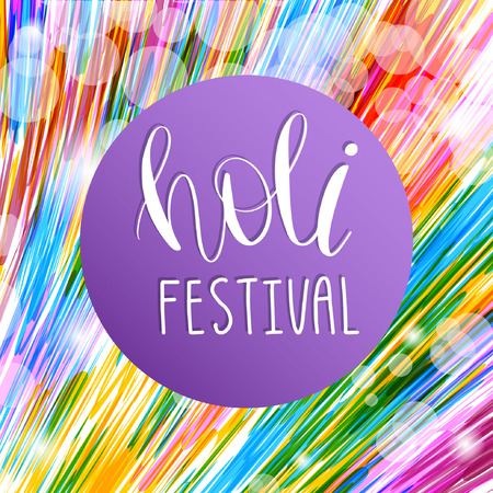 pichkari: Holi background banner, a spring holi festival of colors, vector illustration