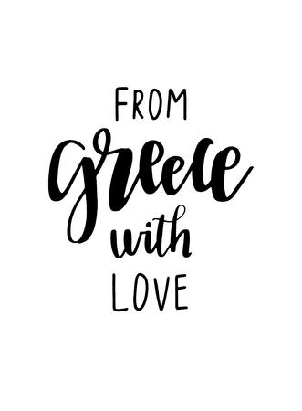 Greece brush vector lettering Illustration
