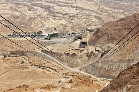 masada: A view from Masada Stock Photo