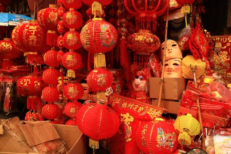 Chinese lanterns and dragon ornaments decorating the streets of Yaowarat Road or Chinatown in Bangkok, Thailand in preparation for the Chinese New Year or Lunar New Year