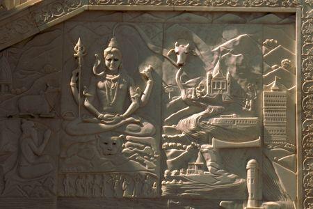nandi: Shiva, Bas Relief on Marble, Birla Temple, Hyderabad, Andhra Pradesh