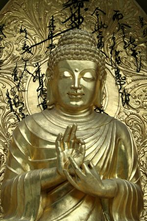 Bronze icon blessing Buddha in serene mood Stock Photo - 5927480