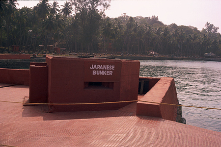 View of Japanese Bunker on coast of Ross Island near Port Blair, Andaman, India, Asia Stock Photo
