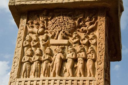 sanchi: Visit to Stupa at Sanchi, near Bhopal, Madhya Pradesh, India, Asia Stock Photo