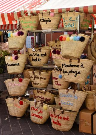 Straw bag shop displays the latest fashion