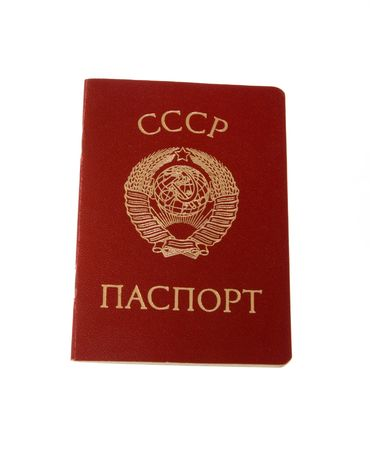 Soviet Union (USSR) old passport. Isolated on white photo