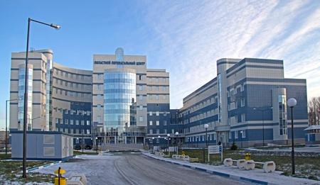 Perinatal Center. Yaroslavl. Russia Stock Photo - 11888831