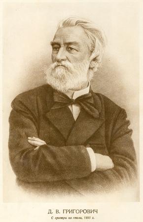 Dmitry Vasilyevich Grigorovich 1822-1900 Russian writer Stock Photo - 13154890