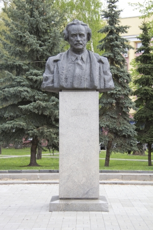 parliamentarian: Russia  Yaroslavl  The monument of Georgi Dimitrov  The Nazis accused him of setting fire to the Reichstag