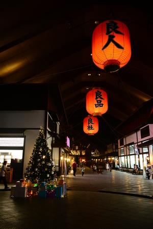 일본의 빨간 램프