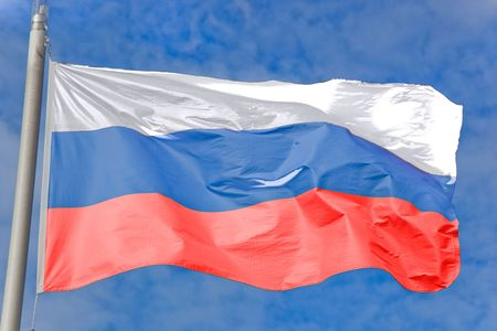 federation: A flag of Russian Federation waving in the wind