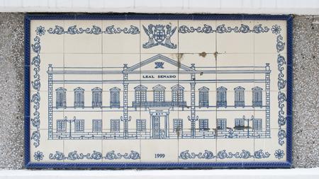 Art drawing on ceramic wall inside of Civic and Municipal Affairs Bureau (IACM) - Leal Senado in 1999 A.D.
