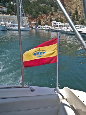 outboard: Javea Port, Alicante (Spain)