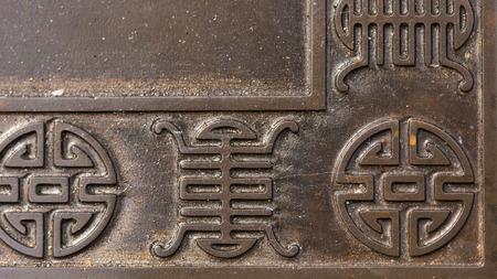 tough: Pattern on metal panel: Close up