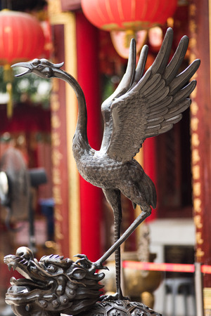 Bird Metal sculpture in Wong Tai Sin