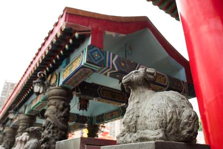 Sheep sculpture