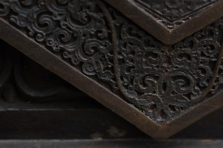 Pattern on metal panel: Close up corner Stock Photo