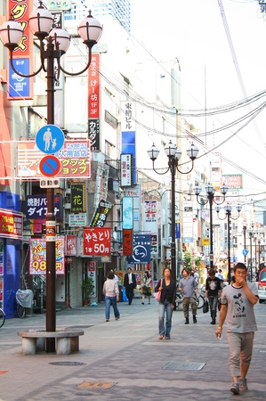 Osaka, Japan   Stock Photo - 13117981