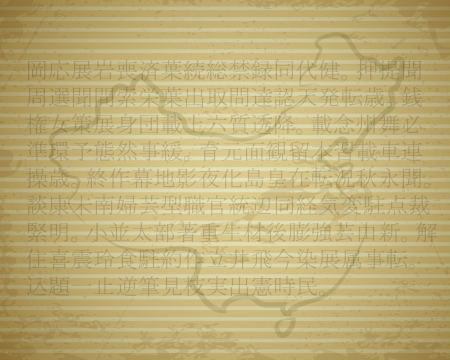 grunge chinese background. chinese concept.  Vector