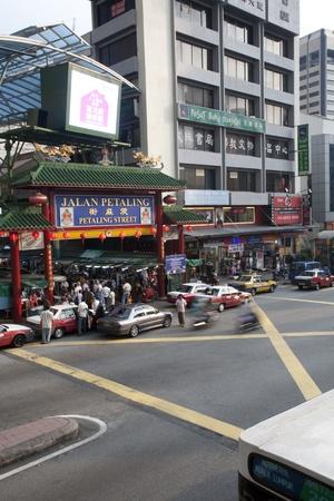 Chinatown, Petaling Street, Kuala Lumpur, Malaysia photo