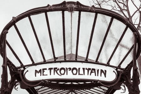 Old fashioned Paris metro sign