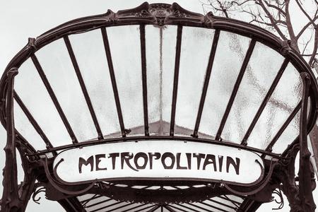 parisian: Old fashioned Paris metro sign Editorial