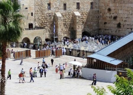 Pilgrims pray at the wailing wall in Jerusalem, Israel Stock Photo
