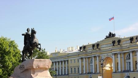 Il cavaliere di rame. Un monumento allo zar Pietro I. San Pietroburgo Archivio Fotografico - 82654529