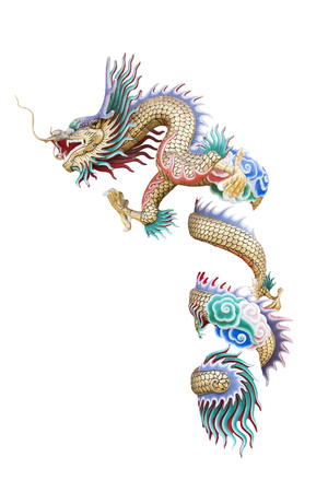 Left new Chinese dragon isolated on white