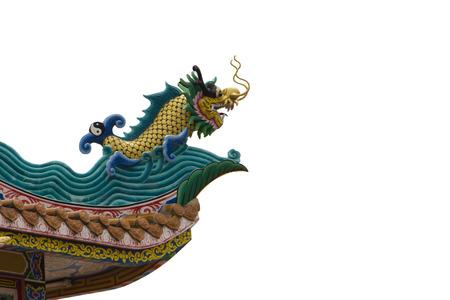 Fish dragon on roof Imagens