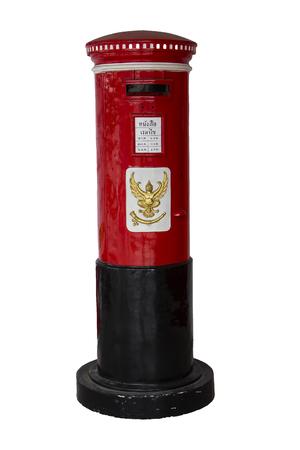 pillar box: Post office box outdoor isolated on white