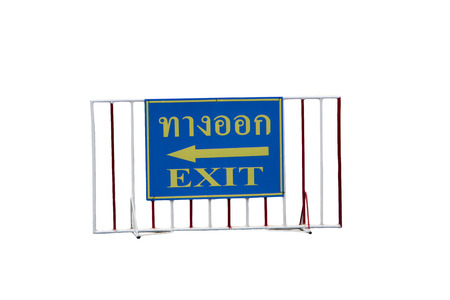 Exit tag isolated on white