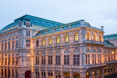 Vienna State Opera - house of the famous Vienna Opera Ball
