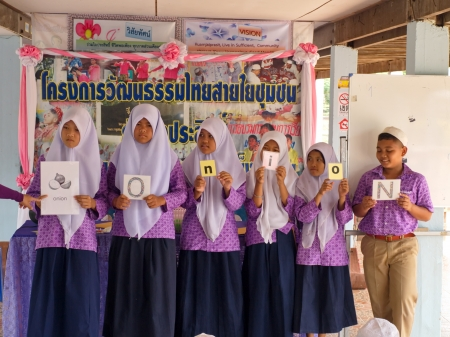 institute is holy: Boys and girls are learning English in a Muslim public school in a rural area of Pathumthani province, Thailand